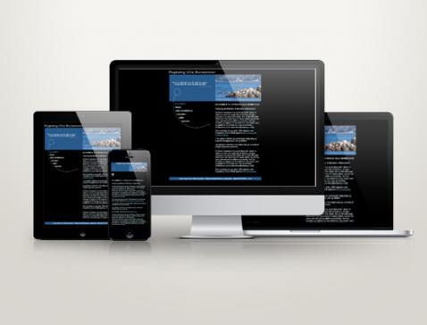 Hjemmeside designet til psykolog Ulla Burmeister, Østerbro, København.
